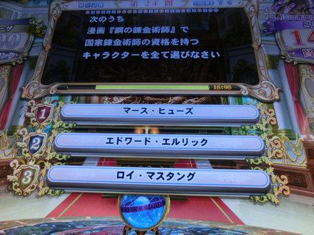 1CIMG4698.jpg