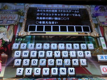 1CIMG4811.jpg