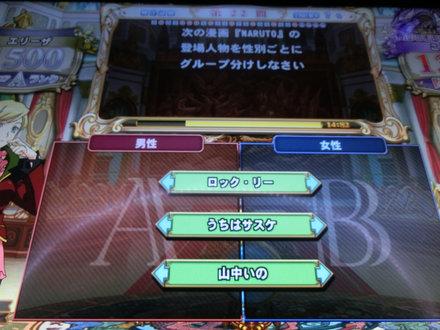 1CIMG4837.jpg