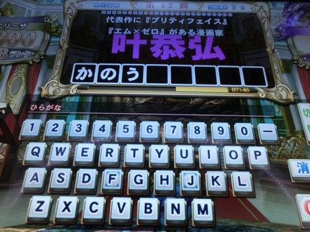 1CIMG4846.jpg