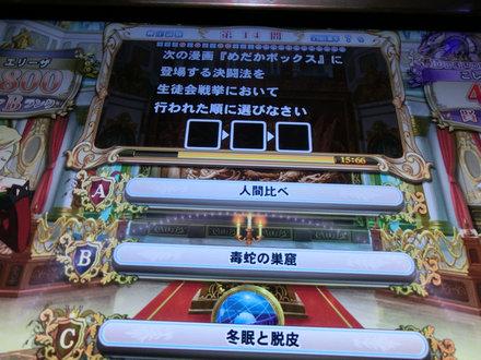 1CIMG4848.jpg