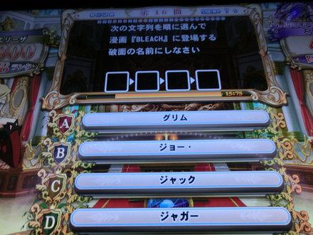 1CIMG4850.jpg