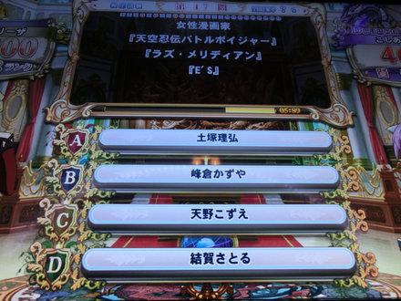 1CIMG4851.jpg