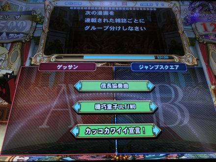 1CIMG4852.jpg