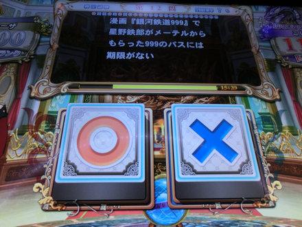 1CIMG4860.jpg