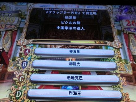 1CIMG4866.jpg