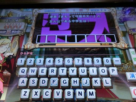 1CIMG4868.jpg
