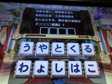1CIMG4871.jpg