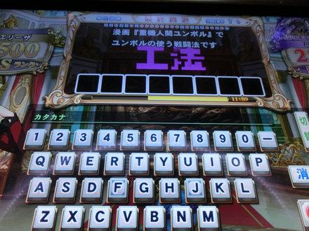1CIMG4883.jpg