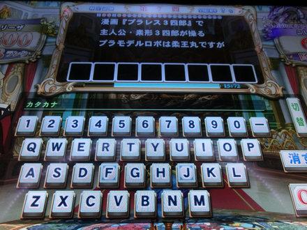 1CIMG4888.jpg