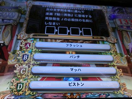 1CIMG4899.jpg