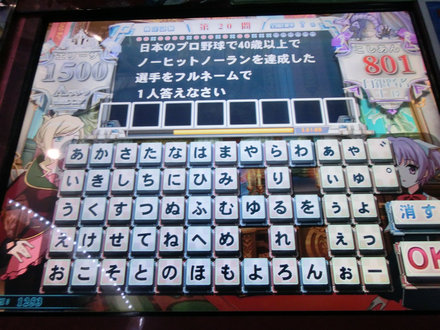 B_CIMG8968.jpg