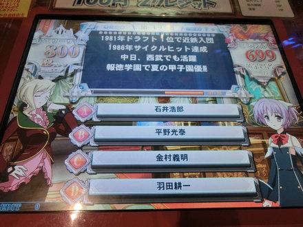 B_CIMG9146.jpg