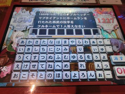B_CIMG9170.jpg