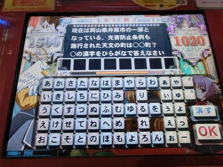 _CIMG3680.jpg
