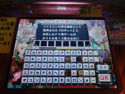 _CIMG4306.jpg
