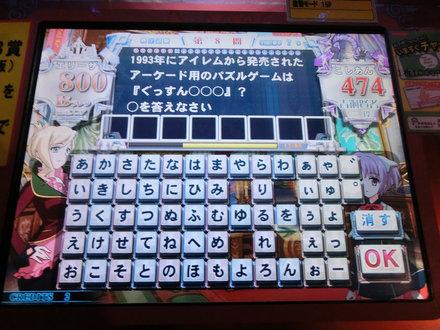 _CIMG4351.jpg