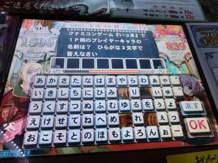 _CIMG4632.jpg