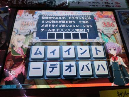 _CIMG4643.jpg