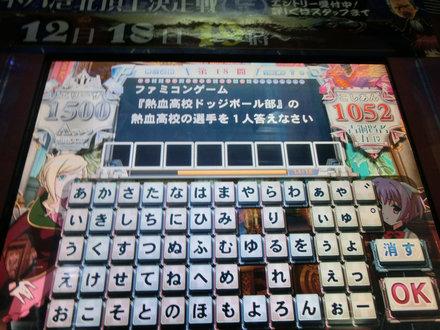 _CIMG4880.jpg