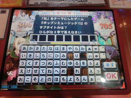 _CIMG5806_.jpg