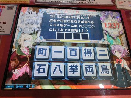 _CIMG5809_.jpg