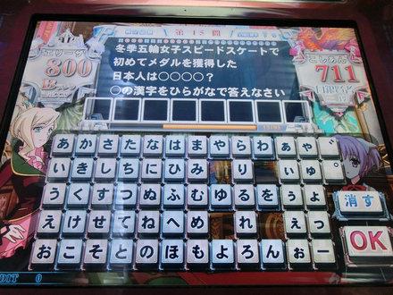 _CIMG6800.jpg