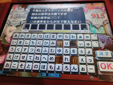 _CIMG9346.jpg