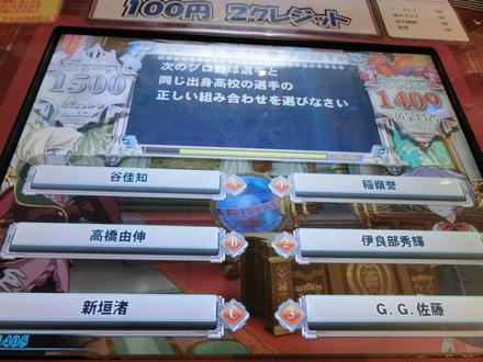 _CIMG9467.jpg
