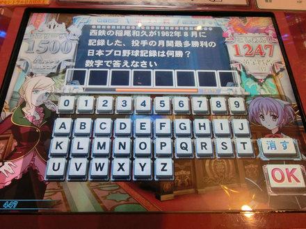 _CIMG9583.jpg