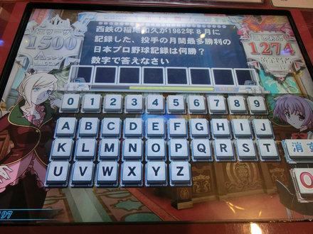 _CIMG9656.jpg