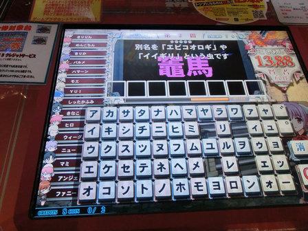 __CIMG1367.jpg