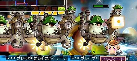 狩りパイレーツ6