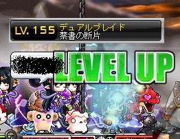 DB155れべ