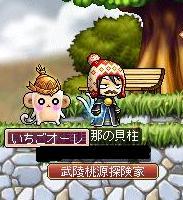 武陵桃源探検家