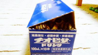 箱の中身2