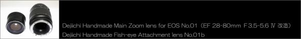 00-Dejiichi Handmade Fish-eye Attachment lens No