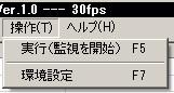 メイン画面説明_3