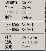 c2_メイン画面説明3