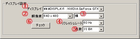 c2_アクション作成画面説明10