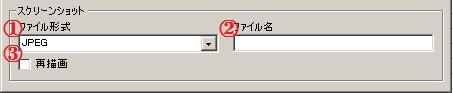c2_アクション作成画面説明11