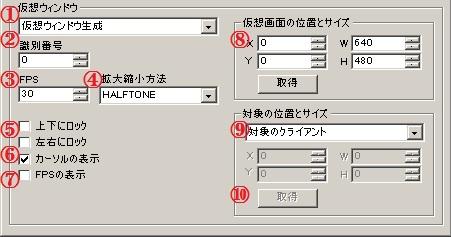 c2_アクション作成画面説明12