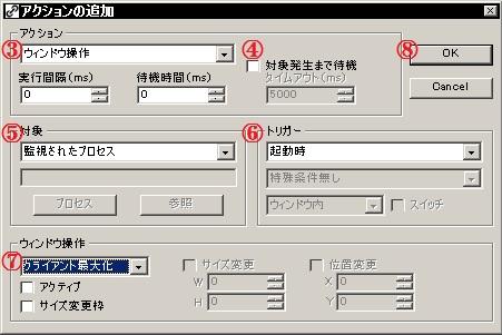 c2_基本的な一連の流れ02