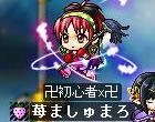 Maple111216_140056.jpg