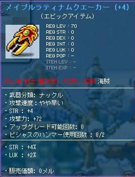 Maple111216_213003.jpg