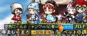 Maple111217_234200.jpg