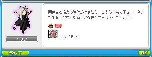 Maple111218_205114.jpg