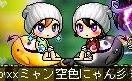 Maple111224_231534.jpg