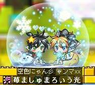 Maple111225_230713.jpg