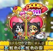Maple111230_232422.jpg